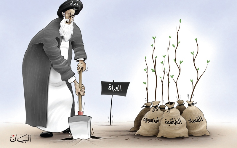 الصورة: الصورة: العراق