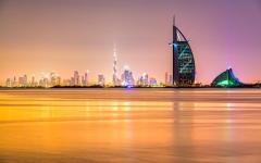 الصورة: الصورة: حالة الطقس في الإمارات خلال الأيام المقبلة