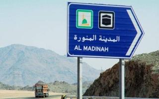 الصورة: الصورة: السعودية .. ارتفاع عدد وفيات حافلة المعتمرين