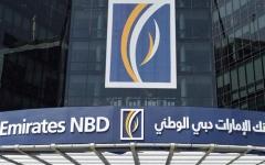 الصورة: الصورة: بنك الإمارات دبي الوطني يعلن عن عملية طرح حقوق اكتتاب استراتيجية