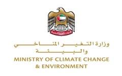 الصورة: الصورة: تنويه مهم من وزارة التغير المناخي والبيئة بشأن دخول القوارب الأجنبية