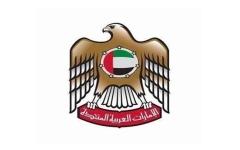 الصورة: الصورة: سفارة الإمارات في بيروت تنصح المواطنين بتفادي أماكن المظاهرات