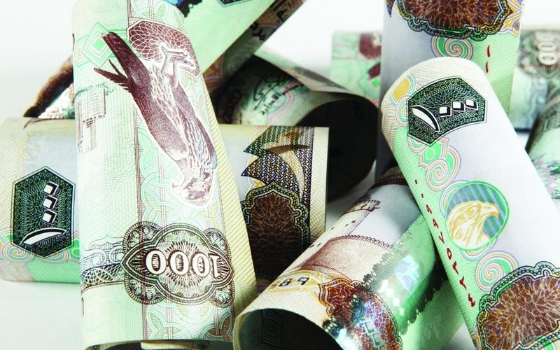 الصورة: الصورة: بنوك الإمارات الأولى عربياً في الأصول والودائع والإقراض