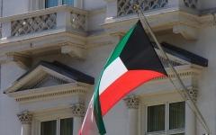 الصورة: الصورة: الكويت تحذر مواطنيها  من السفر إلى لبنان