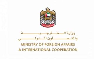 الإمارات تدعو مواطنيها إلى مغادرة بيروت