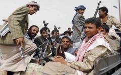 الصورة: الصورة: العبث الحوثي.. كتب منعدمة و234 تعديلاً طائفياً على المناهج