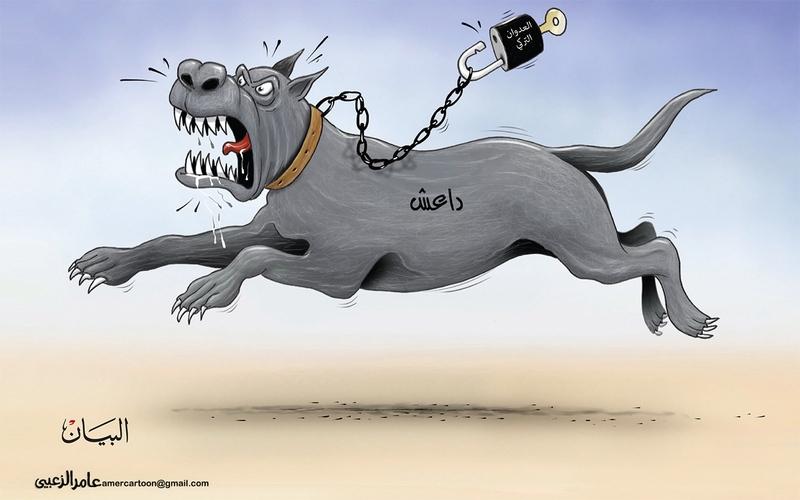 الصورة: الصورة: داعش