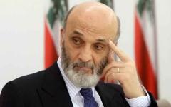 """الصورة: الصورة: استقالة وزراء """"القوات اللبنانية"""" من حكومة الحريري"""