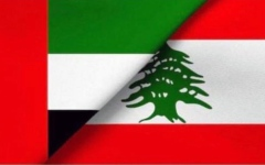 الصورة: الصورة: غرفة عمليات لتسهيل مغادرة الإماراتيين من لبنان