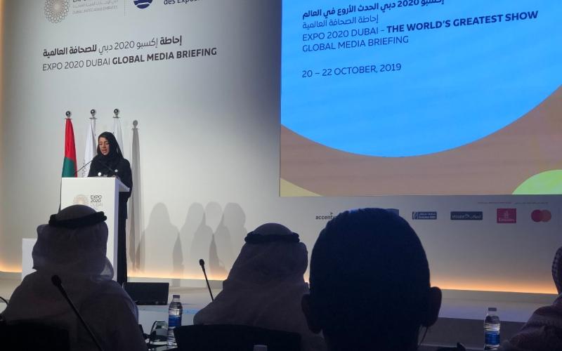 الصورة: الصورة: الصحافة العالمية تجتمع في دبي للاطلاع على تفاصيل إكسبو 2020 دبي
