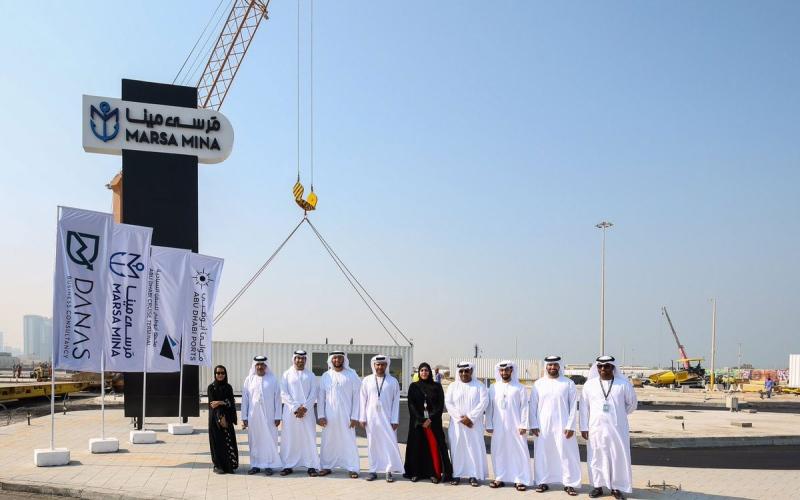 """الصورة: الصورة: موانئ أبوظبي تباشر تنفيذ """"مرسى مينا"""" الواجهة البحرية للمدينة"""