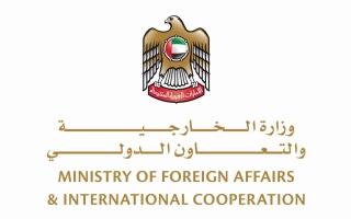 الصورة: الصورة: سفارة الإمارات لدى سانتياغو تصدر تحذيراً مهماً للمواطنين