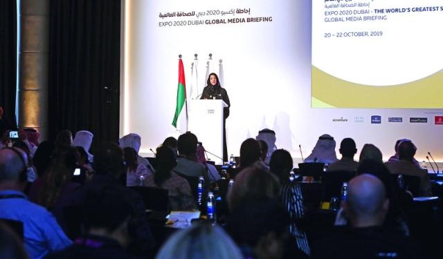 إكسبو منبر للعمل المشترك من الإمارات إلى العالم - البيان