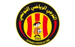 الصورة: الصورة: فوز الترجي والإفريقي في الدوري التونسي