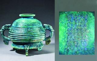 الصورة: الصورة: 8 قطع برونزية أثرية تعود إلى الصين