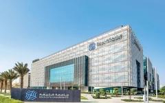 الصورة: الصورة: جامعة خليفة للعلوم والتكنولوجيا تعتزم استعراض  مشاريع بحثية مبتكرة في «نجاح»