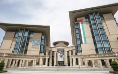 الصورة: الصورة: «جامعة محمد بن راشد للطب» تعتزم إطلاق ماجستير  في العلوم الطبية الحيوية