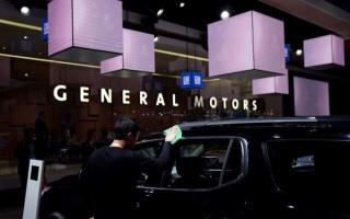 """الصورة: الصورة: """"جنرال موتورز"""" تخفض توقعاتها للأرباح للعام 2019"""