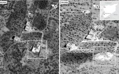 الصورة: الصورة: داعش يؤكد مقتل البغدادي ويعين الهاشمي خلفاً له