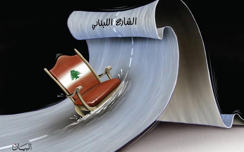 الصورة: الصورة: الشارع اللبناني