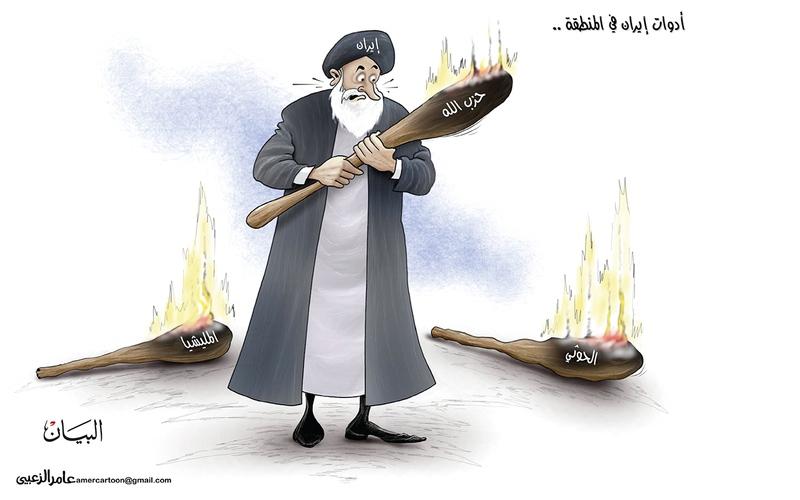 الصورة: الصورة: أدوات إيران في المنطقة