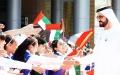 الصورة: الصورة: علم الإمارات ارتفع في القلوب فارتقى إلى الفضاء