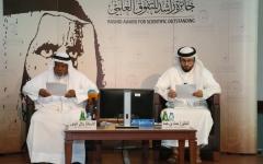 الصورة: الصورة: جائزة راشد للتفوق العلمي تكرّم 142  من حملة الدكتوراه الاثنين المقبل
