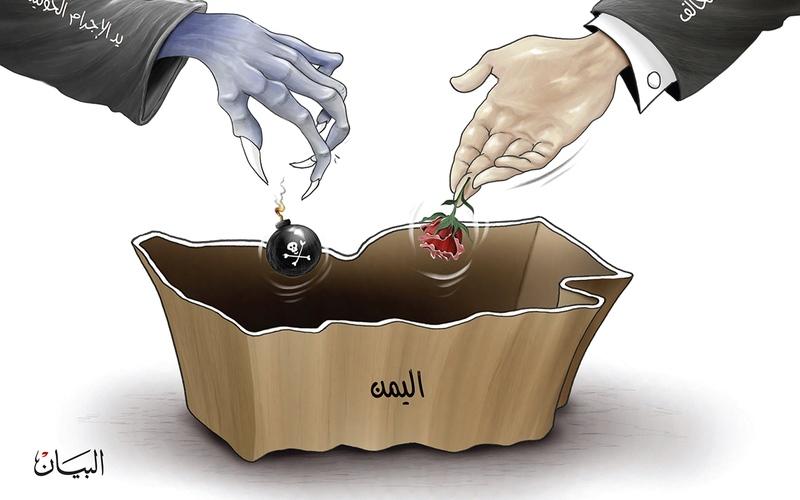 الصورة: الصورة: اليمن