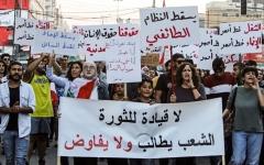 الصورة: الصورة: سِباق في لبنان بين التشكيل الحكومي والتلويح بالعصيان