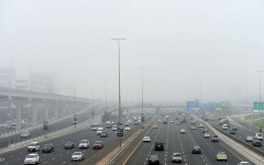 الصورة: الصورة: تقلبات جوية في الإمارات خلال الأربعة أيام القادمة