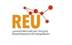 """الصورة: الصورة: """"محمد بن راشد للفضاء"""" يفتح باب الانضمام لبرنامج """"أبحاث علوم الفضاء للطلبة الجامعيين 2020"""""""