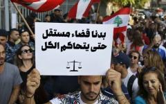 الصورة: الصورة: لبنان.. تظاهرات طلابية وتعطيل مؤسسات لإسقاط النظام