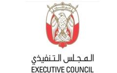 الصورة: الصورة: قرار بتشكيل مجلس أمناء لهيئة أبوظبي للطفولة المبكرة