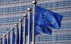 الصورة: الصورة: الاتحاد الأوروبي يرحب باتفاق الرياض