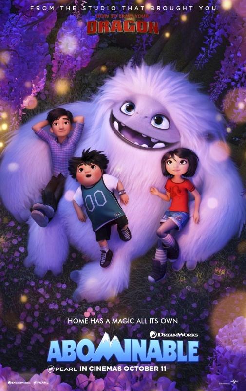 افلام سينما للاطفال