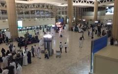 الصورة: الصورة: قضية لاعب شهير تشعل مواقع التواصل في السعودية