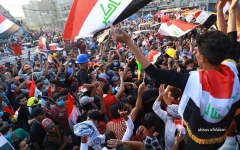 الصورة: الصورة: مقتل 6 أشخاص وإصابة أكثر من 100في  مظاهرات العراق