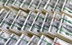 الصورة: الصورة: ثروة مليارديرات العالم تهبط لأول مرة منذ 2015