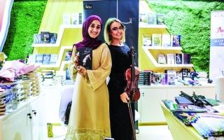 الصورة: الصورة: تسنيم زياد توقّع كتابها على أنغام الكمان