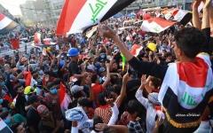الصورة: الصورة: القوات الأمنية العراقية تبدأ فض الاعتصام وسط بغداد