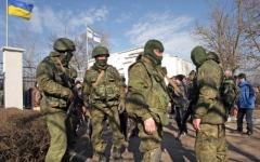 الصورة: الصورة: أوكرانيا تعلن بدء انسحاب القوات على خط الجبهة في شرق البلاد