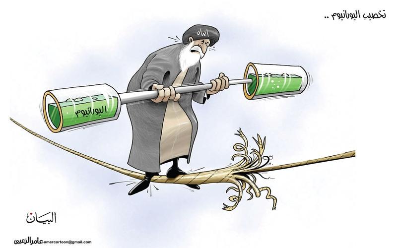 الصورة: الصورة: إيران.. تخصيب اليورانيوم..