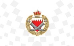 الصورة: الصورة: البحرين تقبض على عناصر كانت تعتزم تنفيذ أعمال تضر بالأمن الداخلي