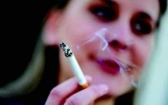 الصورة: الصورة: التدخين يسرع شيخوخة «الوجه»