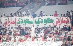 الصورة: الصورة: مناقشة تطوير المنظومة الرياضية المشتركة بين الإمارات والسعودية