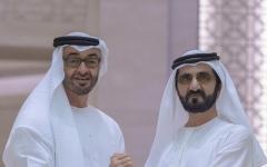 الصورة: الصورة: محمد بن راشد: فريق العمل الإماراتي يعمل بروح واحدة