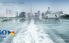 الصورة: الصورة: القمة العالمية لليخوت الفاخرة في دبي مارس المقبل