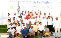 الصورة: الصورة: «الوصف» لحمدان بن محمد  بطل سباق «شراعية اللجلية»