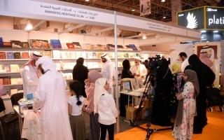 الصورة: الصورة: نادي تراث الإمارات يسجّل حضوراً متميزاً بدراساته المتخصصة