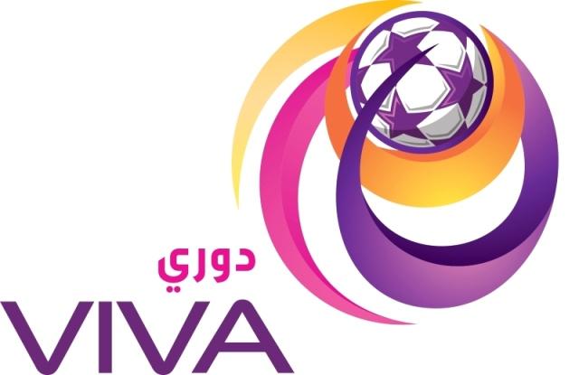 «الكويت» يعود بقوة.. والأفريقي التونسي يهزم الإفلاس - البيان